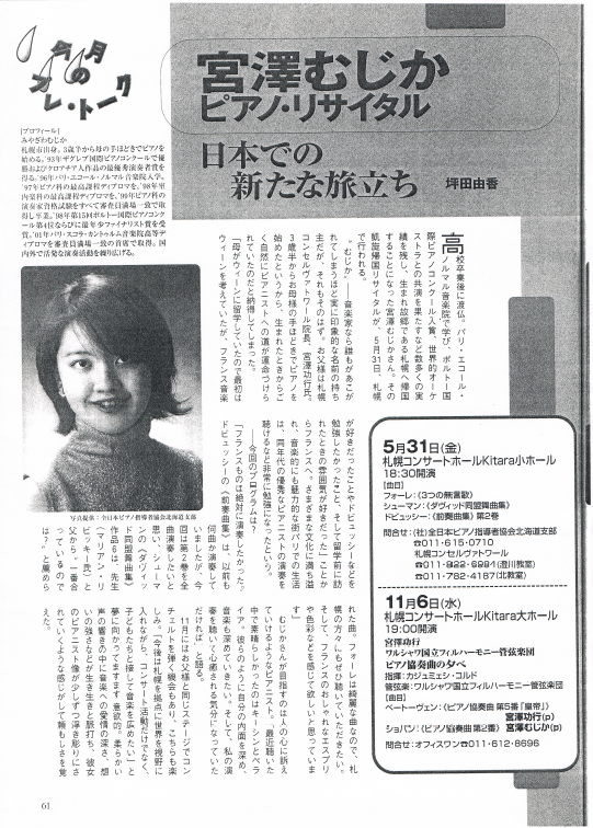 kikoku_news2
