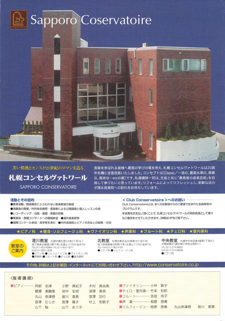 noriyuki40_p5