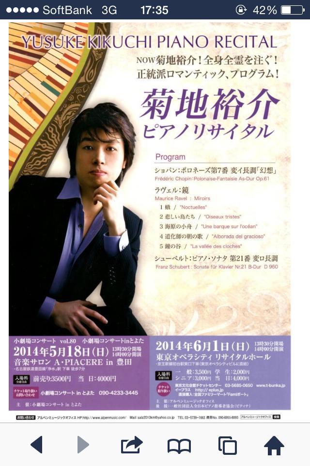 yusuke1