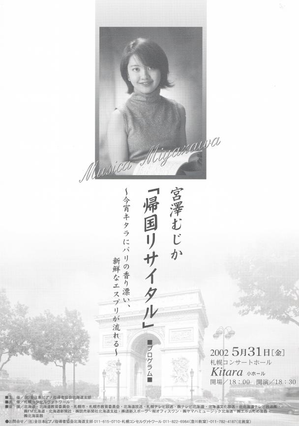 kikoku1