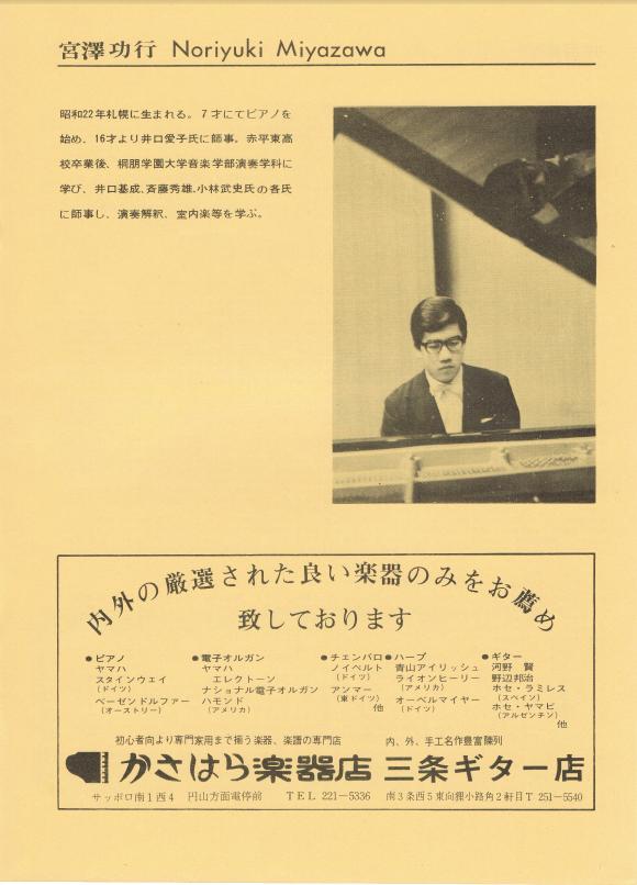19711005-4
