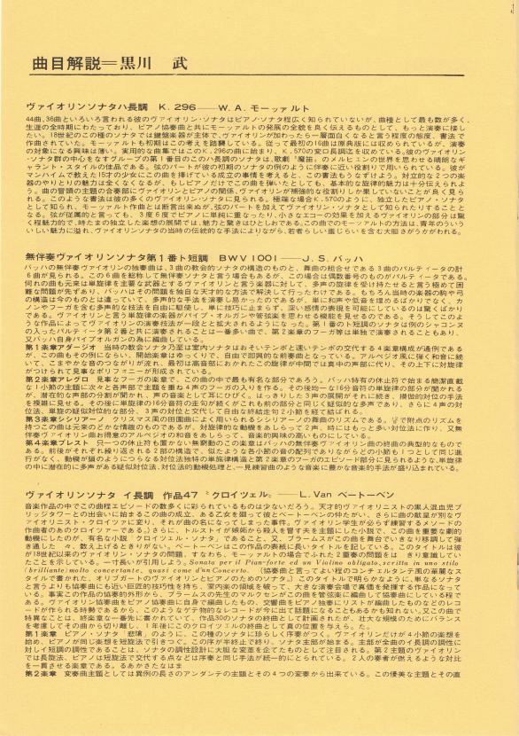 19711005-5