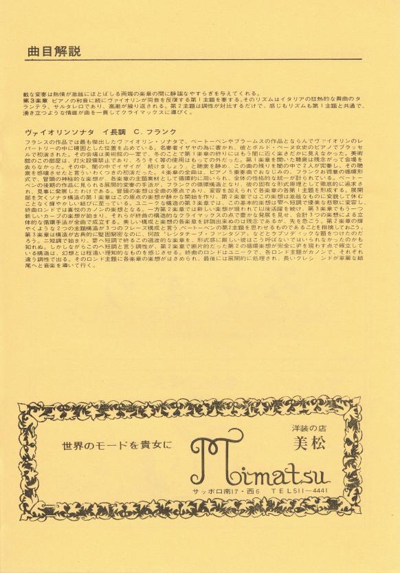 19711005-6