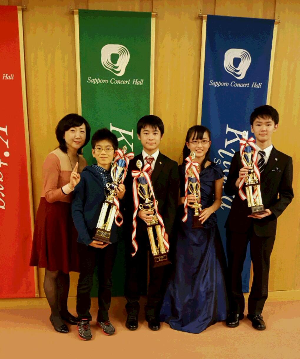 コンクール 日本 学生 音楽