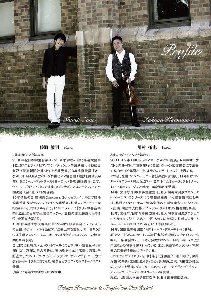 sano-violon2